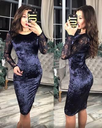 Платье короткое с длинным рукавом облегающее Ф4995