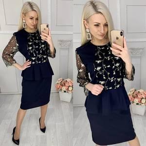 Платье короткое нарядное синее Х5134