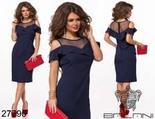 Платье Ц1675