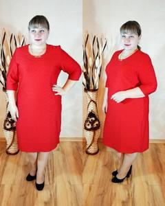 Платье короткое нарядное красное Ф1107
