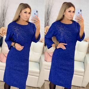 Платье короткое нарядное синее Х0626