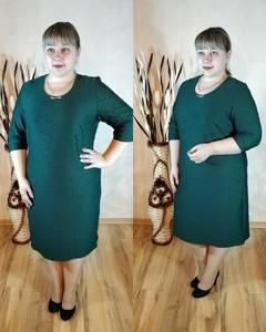 Платье короткое нарядное зеленое Ф1108