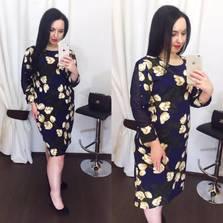 Платье Х5153