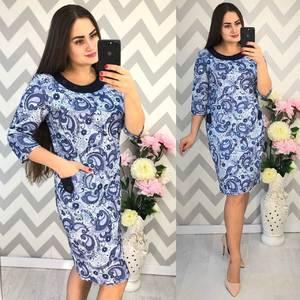 Платье короткое нарядное с принтом Ф4330