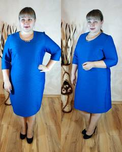 Платье короткое нарядное синее Ф1109