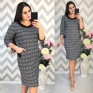 Платье короткое нарядное с принтом Ф4333