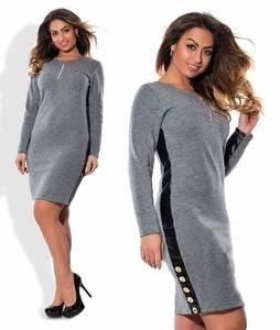 платье  У1447