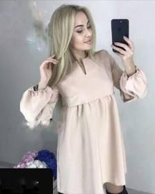 Платье Ц2124