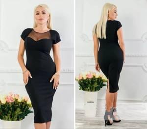 Платье короткое нарядное Х0221