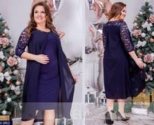 Платье Х0428