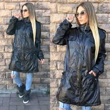 Куртка У9224