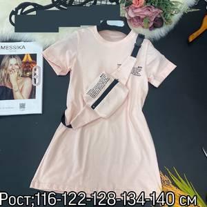 Платье А45066