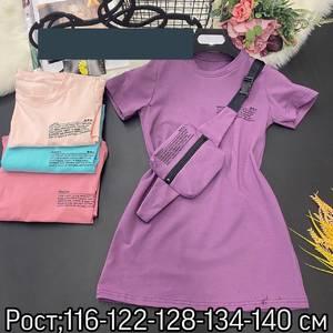 Платье А45069