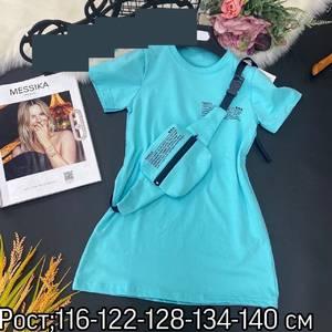 Платье А45071