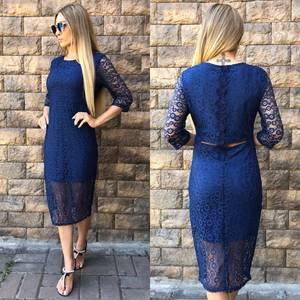 Платье короткое вечернее синее У8801