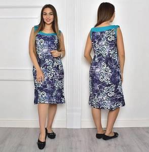 Платье Т1787