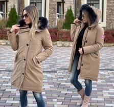 Куртка А15982
