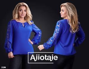 Блуза Ч9972