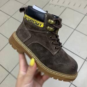Ботинки А09259