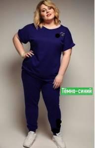 Костюм модный Я2169
