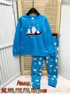 Пижама на флисе А13611