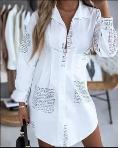 Рубашка с длинным рукавом А31842