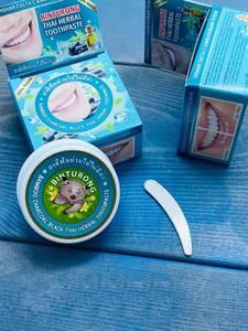 Зубная паста с бамбуковым углем А01445
