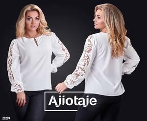 Блуза Ч9973