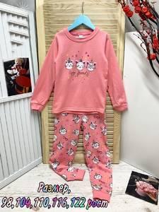 Пижама на флисе А13612