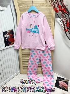 Пижама на флисе А13613