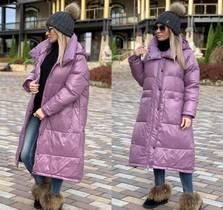 Куртка А15986