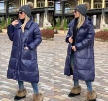 Куртка А15987