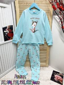 Пижама на флисе А13615