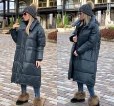 Куртка А15988