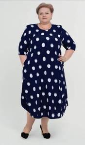 Платье длинное с коротким рукавом А03755