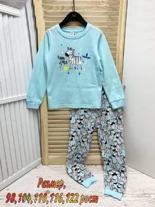 Пижама на флисе А13616
