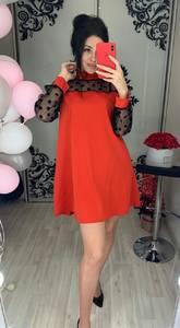 Платье короткое с длинным рукавом Ц9616