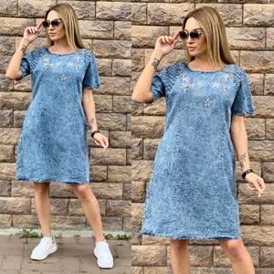 Платье короткое современное Ш1160