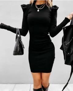 Платье короткое облегающее А41759