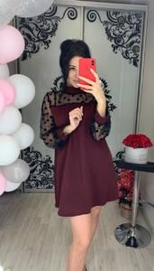 Платье короткое с длинным рукавом Ц9617