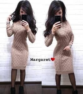 Платье короткое с длинным рукавом А54757
