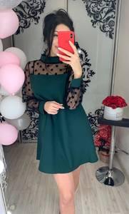 Платье короткое с длинным рукавом Ц9619
