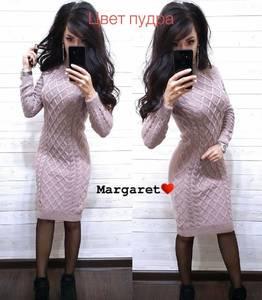 Платье короткое с длинным рукавом А54758