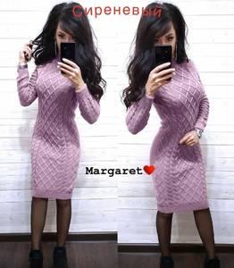 Платье короткое с длинным рукавом А54761