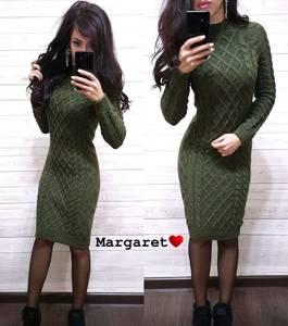 Платье короткое с длинным рукавом А54763
