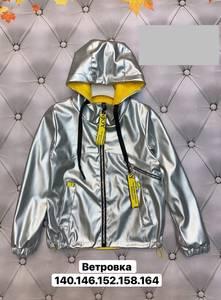 Куртка А35865