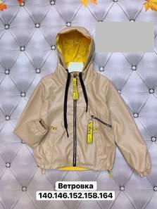 Куртка А35866