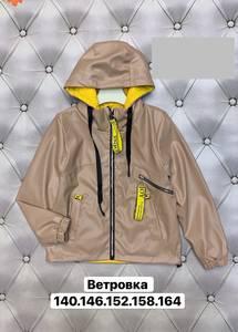 Куртка А35867