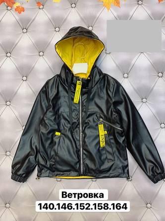 Куртка А35868