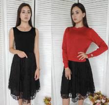 Платье Двойка У9813